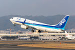 All Nippon Airways, B737-800, JA71AN (24055463422).jpg