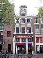 Amsterdam - Oudezijds Achterburgwal 76.jpg