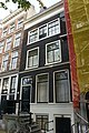 Amsterdam - Prinsengracht 461.JPG