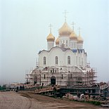 An unfinished church at Petropavlovsk-Kamchatsky.jpg