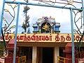 Anandavinayakar temple.jpg