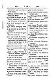 Anarabicenglish00camegoog-page-113.jpg