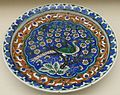 Animal Decorated Ottoman Pottery P1000584.JPG