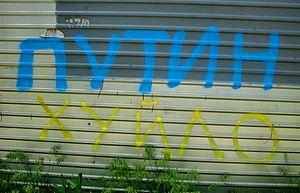"Putin khuilo! - ""Putin khuylo!"" graffiti in Luhansk"