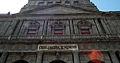 Antiguo colegio de Mineria, Escuela de Ingenieros y hoy Palacio de Mineria 4.jpg
