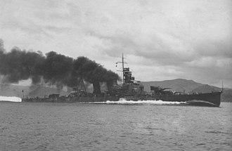Japanese cruiser Aoba - Image: Aoba Trial