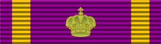Order of the Roman Eagle - Image: Aquila Romana 1+