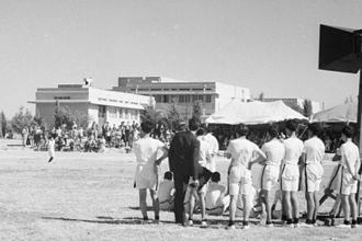 Arab College (Jerusalem) - The college during a sports event in 1942.