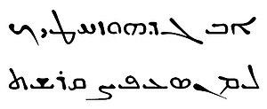 Syriac alphabet
