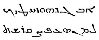 Syriac language dialect of Middle Aramaic