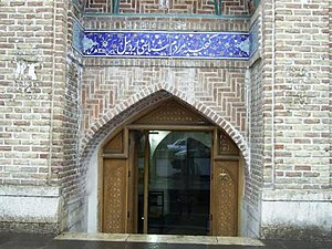 English: Ardabil Anthropology Museum