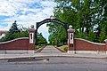Ashland University Entrance.jpg