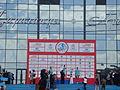 Asian Cycling Championships 2014 Karaganda 1 June DSC06104.JPG