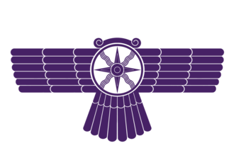 Iraqi Kurdistan independence referendum, 2017 - Image: Assyrian Democratic Movement Brand Identity (Logo)