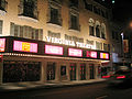 August Wilson (Virginia) Theatre NYC 2003.jpg