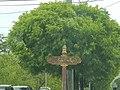 Aungmyaythazan Signboard.jpg