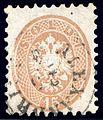 Austria Lombardy 1864 MiV23.jpg