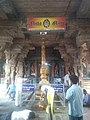Avinashi avinashiappar temple3.jpg