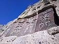 Ayrivank Monastery Այրիվանք 45.jpg