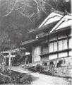 Bōkodō tea shop in Hikone.png