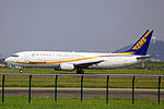 B-2513 - China Postal Airlines - Boeing 737-45R(SF) - CAN (13984913166).jpg