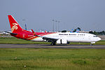 B-5410 - Shenzhen Airlines - Boeing 737-8AL(WL) - CAN (16748680268).jpg