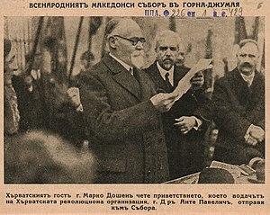 Marko Došen - Marko Došen in 1933