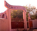 BIJU PATTANAIK FILM & TELEVISION INSTITUTE OF ODISHA CUTTACK.JPG