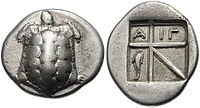Greek stater of Aegina. Obverse: Land tortoise / Reverse: ΑΙΓ(INA) and dolphin