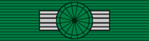 Order of the Condor of the Andes - Image: BOL Order of Condor of the Andes Commander BAR