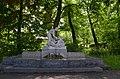 Bad Homburg, Kurpark, Samariterbrunnen.JPG