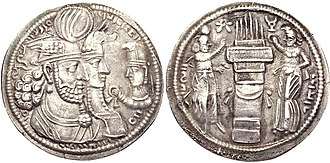 Bahram II - Coin of Bahram II with Shapurdukhtak and Bahram Sakanshah.