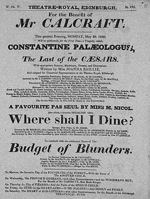 Joanna Baillie - Playbill for Joanna Baillie's The Last of the Caesars; or, Constantine Palaeologus at the Theatre Royal Edinburgh, 29 May 1820