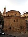 Bajrakli džamija, Beograd.JPG