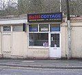 Balti Cottage - Station Road - geograph.org.uk - 1780342.jpg