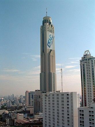 Ratchathewi District - Baiyoke Tower II