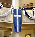 Banner - Historic Flag of Greece (1822–1978).jpg