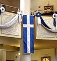 Banner - Historic Flag of Greece (1822–1978).jpg