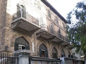 Baron hotel Aleppo