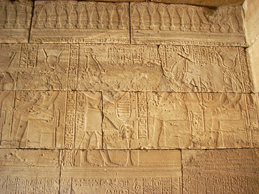 Bas-relief, Templo de Debod, Madrid 1