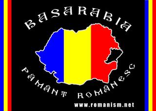 File Basarabia Pamant Romanesc Afis Cu Tricolor Png Wikipedia