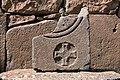 Basilica Complex, Qanawat (قنوات), Syria - Fragment of sculptural relief with cross in medallion and curvilinear design - PHBZ024 2016 1236 - Dumbarton Oaks.jpg