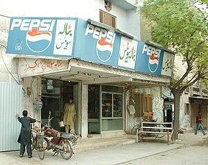 Batala Colony - Image: Batala Sweets, Batala Colony Faisalabad