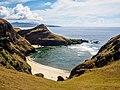 Batanes Protected Landscapes and Seascapes Sabtang Island Cove.jpg
