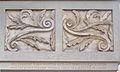 Bayreuth Maximilianstrasse 31, Inschriften, 03.04.07.jpg