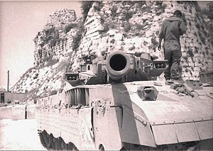 Beaufort Castle, Lebanon - IDF tank near the Beaufort Castle, 1995