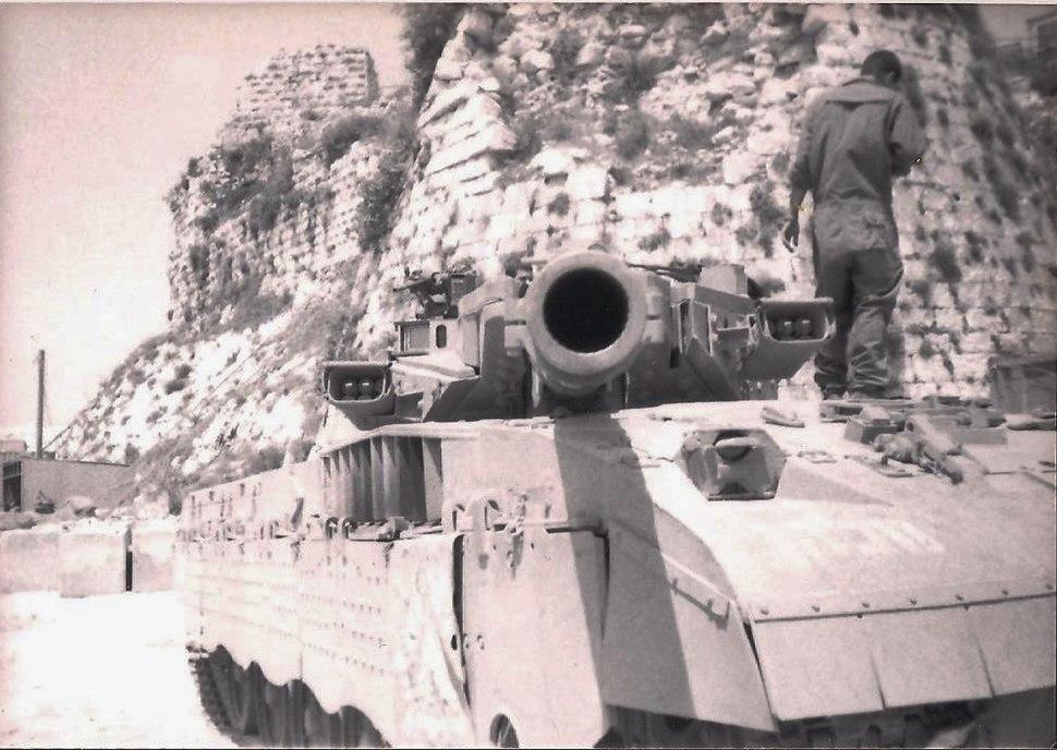 Beaufort tank south lebanon 1995