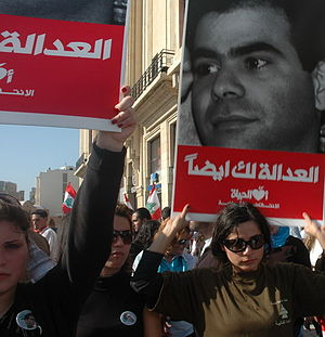 Cedar Revolution - Protesters holding posters of assassinated minister Pierre Gemayel