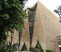 Beit Hamidrash Komemyut Avraham.jpg