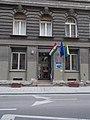 Belgrád rakparti idősek klubja az Irányi utcai oldalon, Belgrád rakpart 27, 2017 Budapest100.jpg